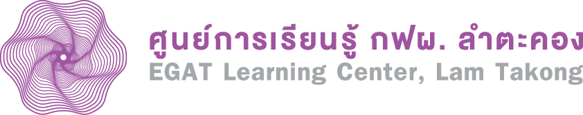 EGAT Learning Center, Lam Takong